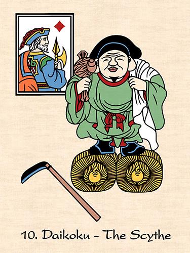 125dpi 10 japan scythe