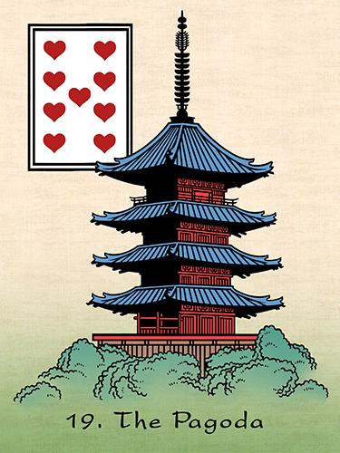 125dpi 19 japan tower