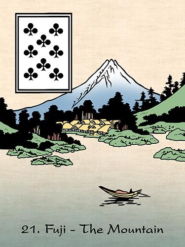 125dpi 21 japan mountain