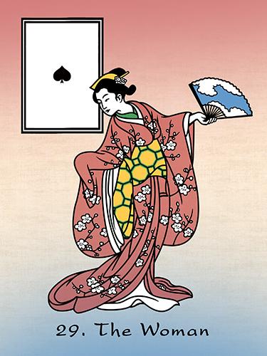 125dpi 29 japan woman