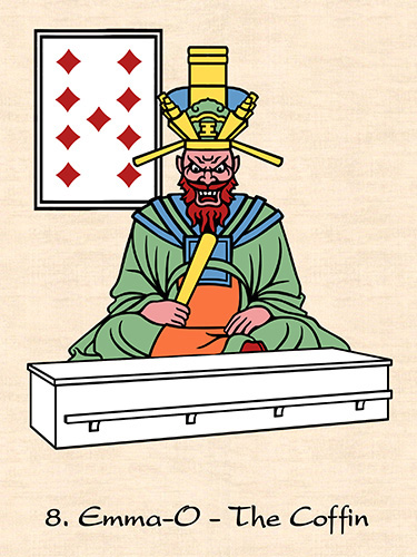 125dpi 8 japan coffin