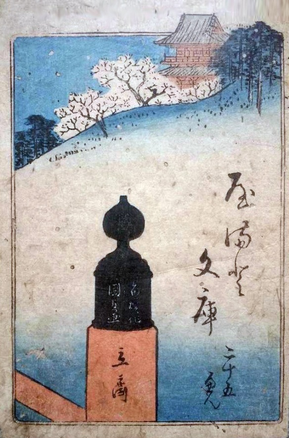 japanese house print