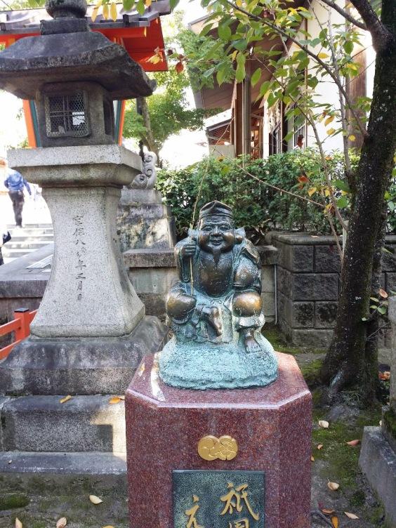 kyoto ebisu