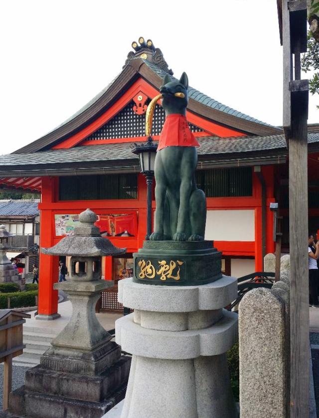kyoto fox temple kitsune 3